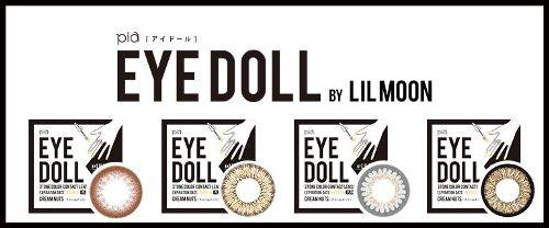 eyedoll_series