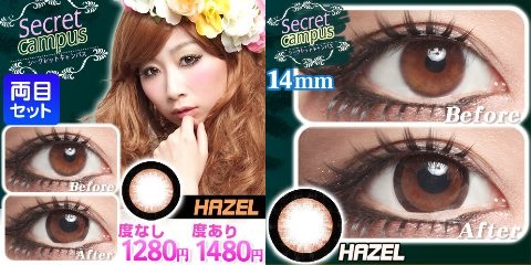 sc-hazel3