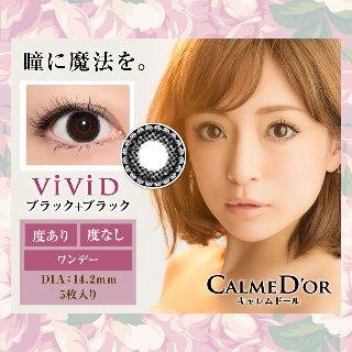 vivid1