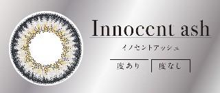 innocentash1