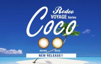 Rodeo VOYAGE Coco