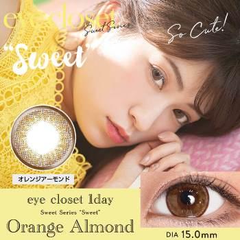 オレンジアーモンド