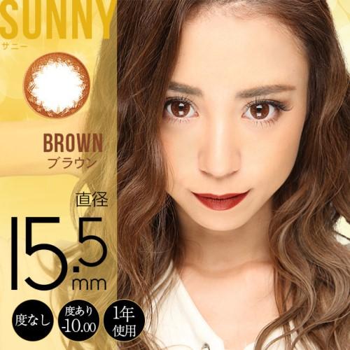 Sunny(サニー)ブラウン